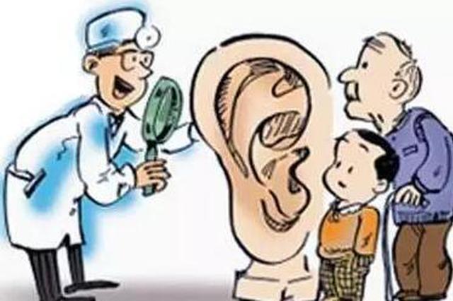 聚焦爱耳日:耳朵嗡嗡响有何好方法 揭秘耳屎的那些事儿