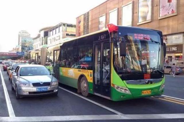 女公交司机刘海燕:什么都不如乘客的口碑和夸奖
