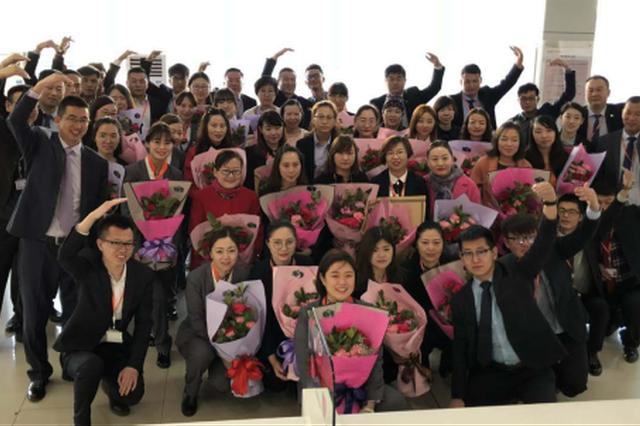 """平安产险宁夏分公司3.8""""女神节""""活动温暖来袭"""