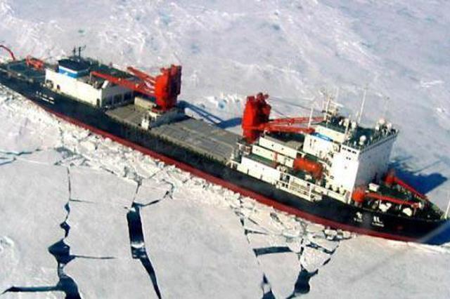 """""""雪龙""""号完成中国在南极最长海洋断面观测"""
