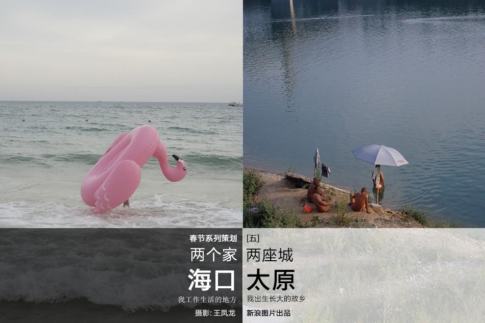 两岸电影人在京交流座谈