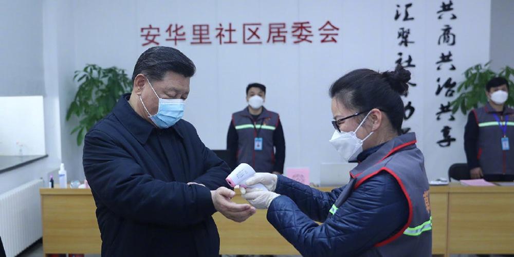 习近平在北京市调研新冠肺炎疫情防控工作