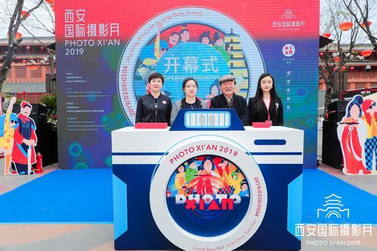 2019西安国际摄影月开幕式现场