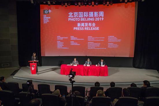 北京世界拍摄周2019:57场展览、31场论坛