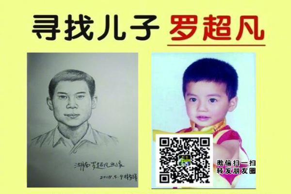 吴奇隆当爸微博报喜:母子平安