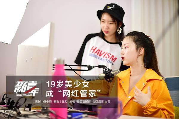 中国足球直播cba直播体育