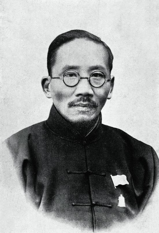 蔡元培(1868-1940)