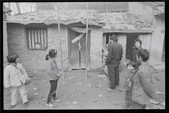 临潼行者乡 1993