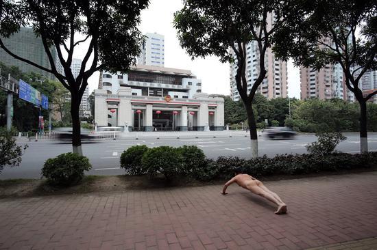 《那一刻》2014年11月28日 广东政协主席朱明国案
