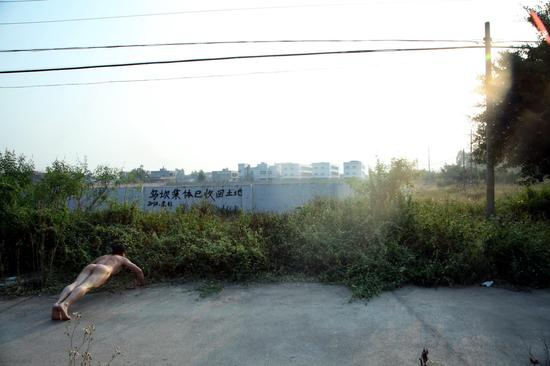"""《那一刻》2011年9月21日上午9时许广东""""乌坎事件"""" 作品3号"""