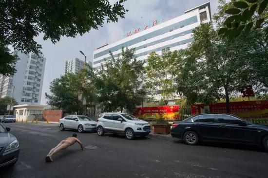 《那一刻》2015年3月19日巡视组长兼环保厅长刘向东亿元案