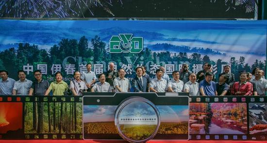 中国伊春首届自然生态国际摄影周7月25日上午在伊春市启动。