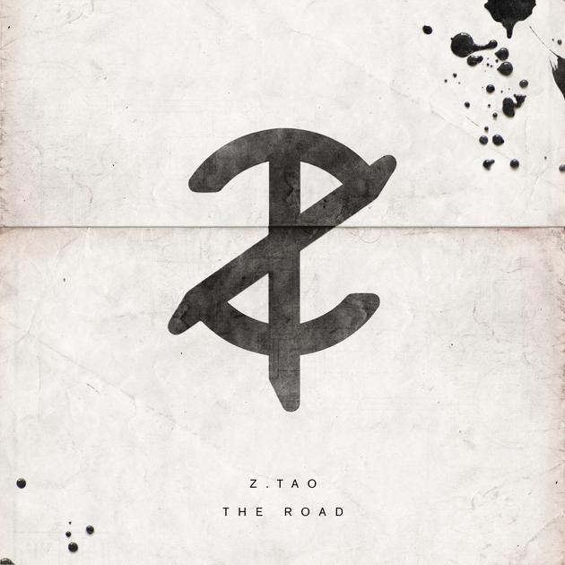 《The Road》专辑封面