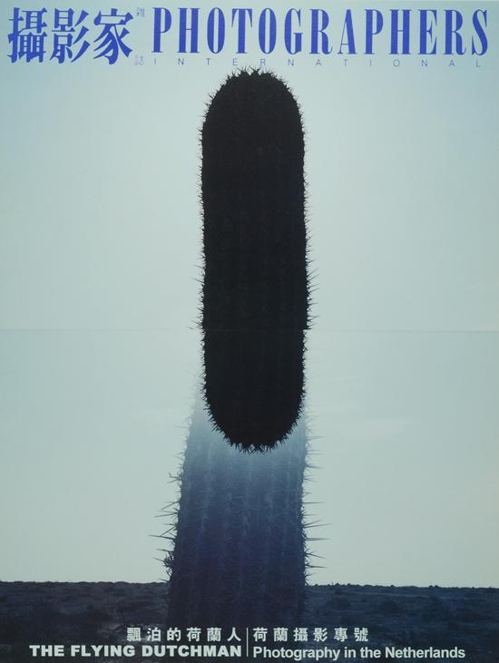 《摄影家》杂志第48期封面,《黑色》系列,Michel Szulc-Krzyzanowski作品
