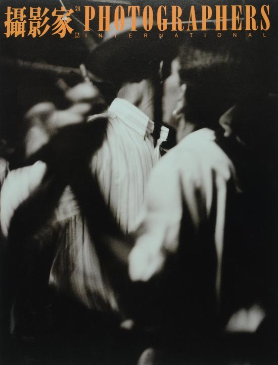 《摄影家》杂志第48期封面,婚礼舞会,Guy Le Querrec作品,1990