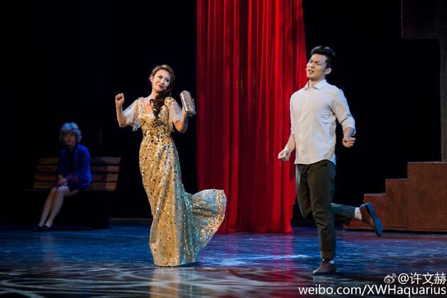 许文赫和马丽同台表演