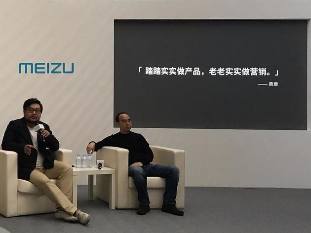 魅族科技副总裁李楠和魅族科技总裁白永祥