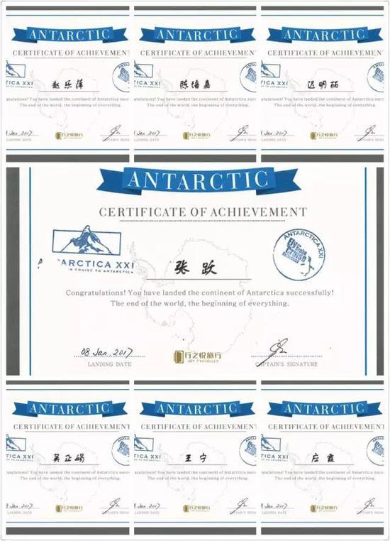 每人获得一张南极登陆证书,记录着抵达的最南端经纬度,颇具纪念意义。