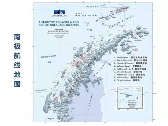 南极航线地图
