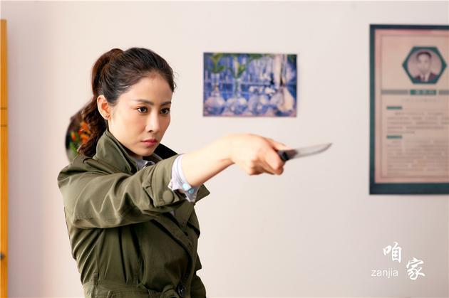 李芯逸饰演《咱家》高干女劳丽