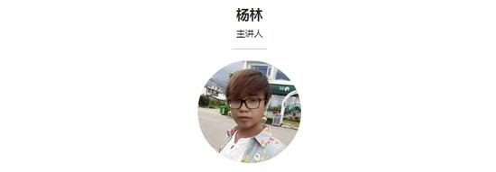 旅拍摄影师,Poco白桦林站长,大庆市作家协会会员。