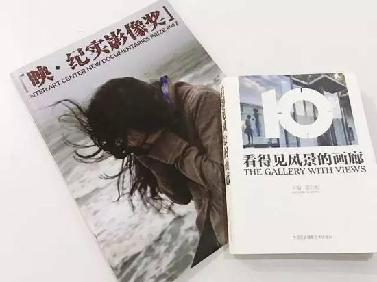 映画廊专为此次庆典及颁奖活动出版的画册:《映·纪实影像奖》作品集、《看得见风景的画廊》映画廊十周年纪念画册。