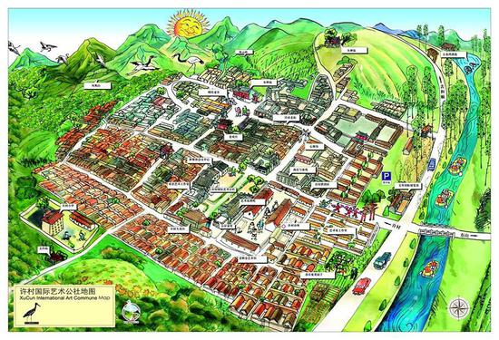许村国际艺术公社地图