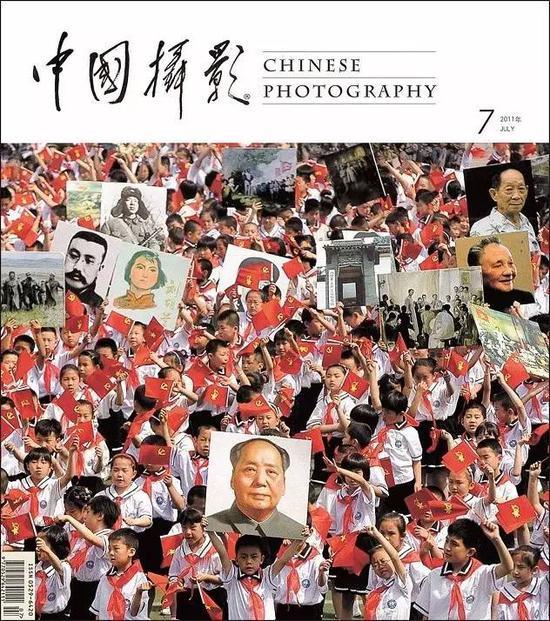 2011年《中国摄影》封面 郑虹设计