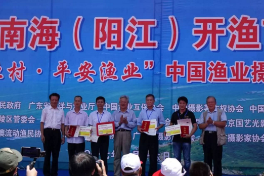 颁发中国摄影著作权限量鉴证收藏证书 景卫东摄