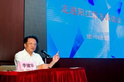 中国渔业互保协会理事长李健华致辞。关勇军 摄