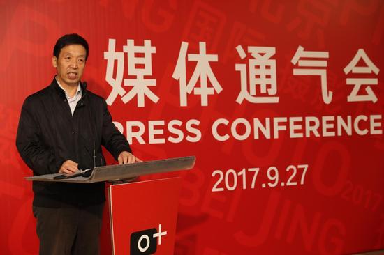 北京国际摄影周组委会学术主持、中国艺术研究院摄影艺术研究所所长李树峰发言