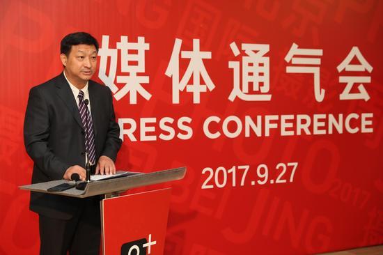 北京市文资办巡视员郭小明发言