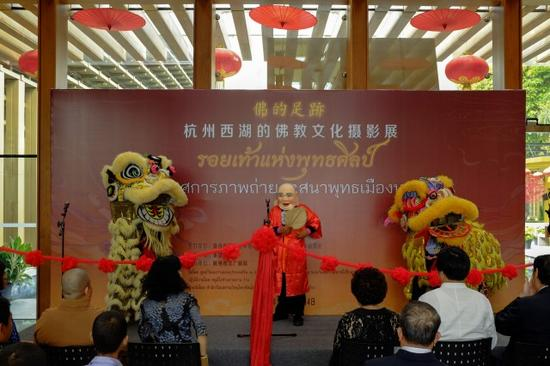 东方文化特色的开幕盛典