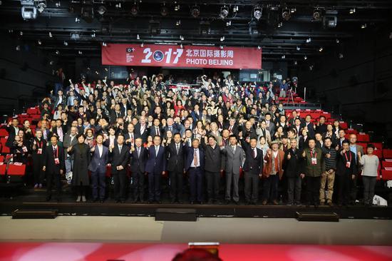 北京国际摄影周2017合影