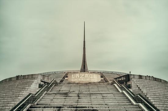 北京 中华世纪坛