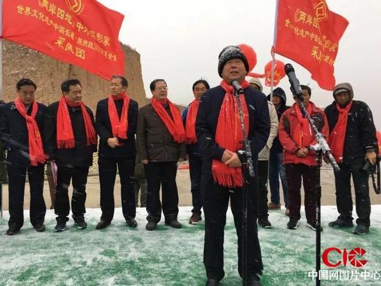 中国摄影家协届会第七八届副主席、第九届顾问张桐胜讲话