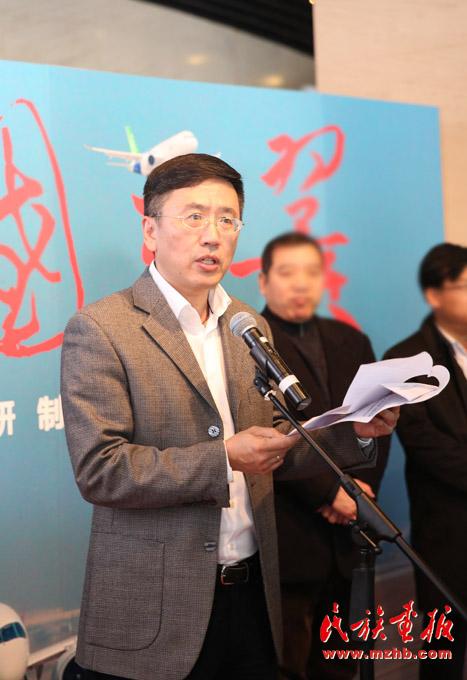 上海文化出版社社长冯杰在开幕式中致辞