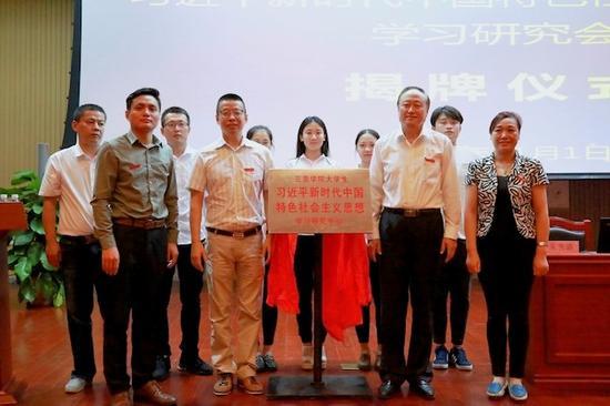 朱善璐教授与陆丹教授共同为研究会揭牌