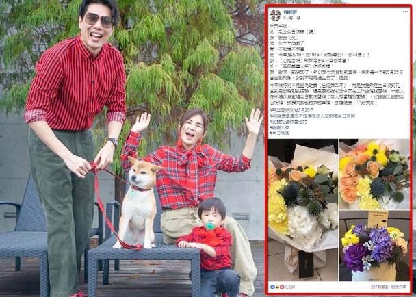 賴斯翔在個人社交網站大曬老婆送的靚花。