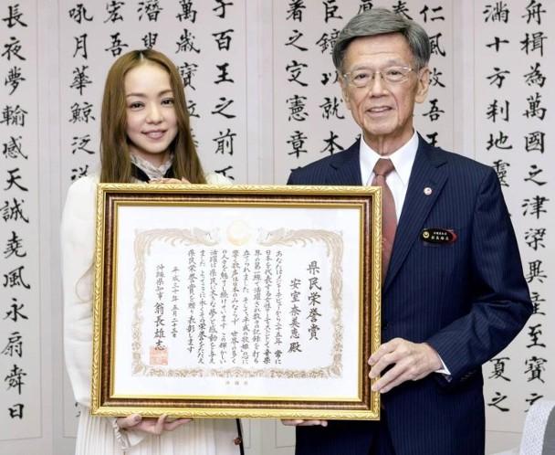 安室奈美惠獲贈榮譽獎