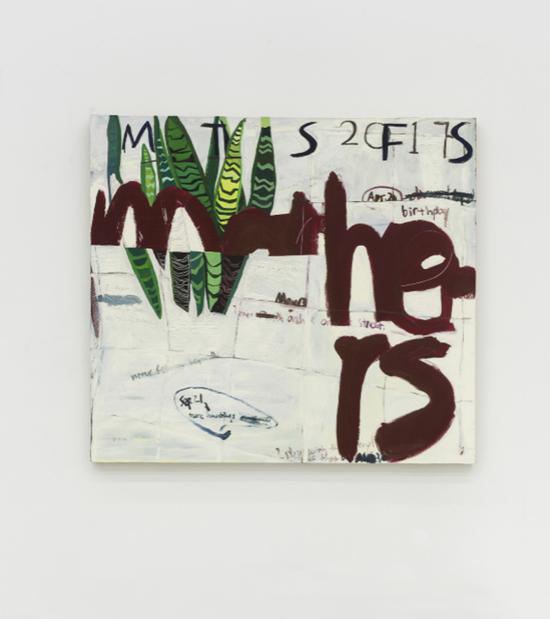 《日历》,张子飘 ,图片由艺术家和空白空间提供