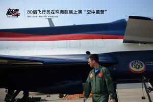中国体彩11选五走势图带连线