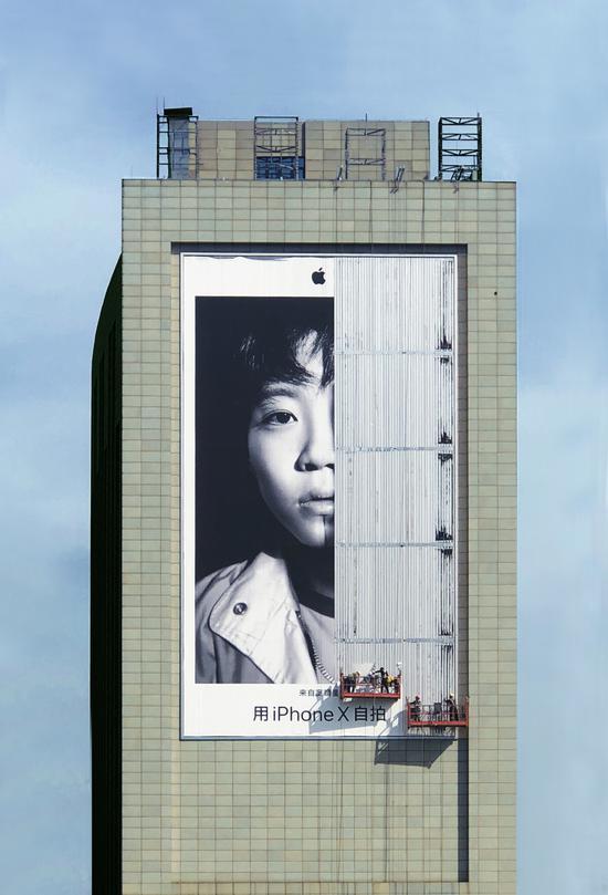 视觉中国500px摄影社区征稿作品——变脸