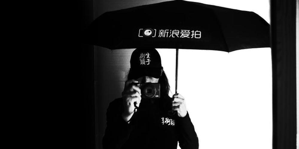 """2019生于街头街拍王:离开都市也曾放下相机15年时间他从""""侠士""""变隐士"""