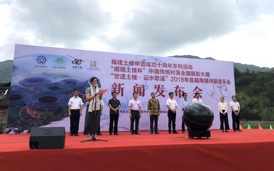 中国摄影家协会秘书长高琴在启动仪式上讲话