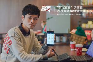 必发娱乐官网 12