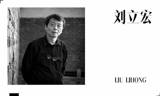 1958年生于沈阳,1982年考入鲁迅美术学院工艺系。现任鲁迅美术学院教授、摄影系主任。