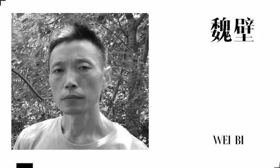 1969年出生于湖南梦溪,主要著作有《梦溪》、《寒池》。
