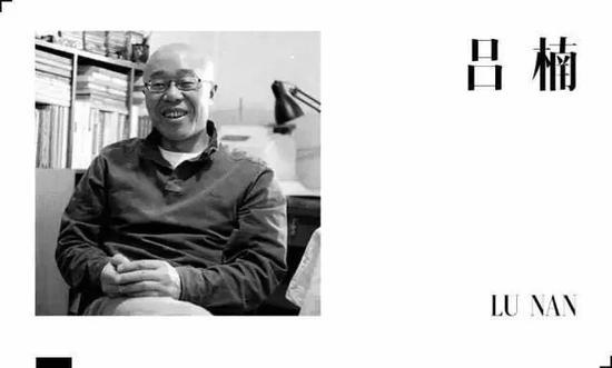 """著名摄影家。1962年生于北京。1985年至1989年在《民族画报》工作。1989年开始用15年时间完成了其恢宏如史诗般的""""三部曲"""":《被遗忘的人》、《在路上》和《四季》。2006年完成作品《缅北监狱》。"""