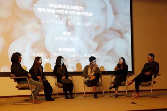 展览系列活动之青年学者与艺术创作者交流会现场